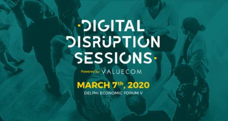 Σε τεχνολογία, marketing και επικοινωνία εστιάζουν τα Digital Disruption Sessions IIΙ