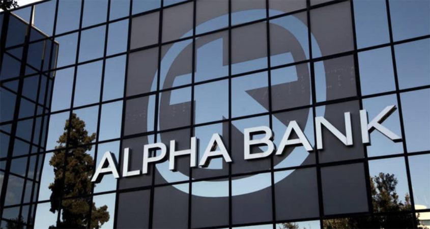 Η Alpha Bank διευρύνει τις ψηφιακές της υπηρεσίες