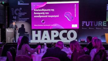 16ο συνέδριο HAPCO: «Back to the Future» για τον συνεδριακό τουρισμό