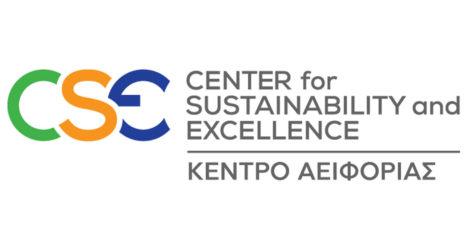Webinar του CSE για την ανταπόκριση των επιχειρήσεων στην κρίση του COVID-19