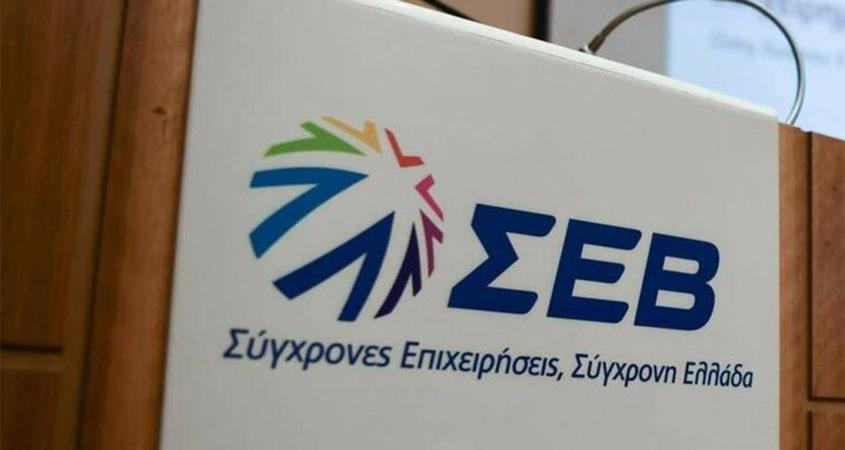 ΣΕΒ: Οδηγός για σωστή επικοινωνία στο e-commerce
