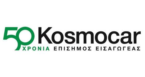 «Smart Packs» και After Sales υπηρεσίες από την Kosmocar