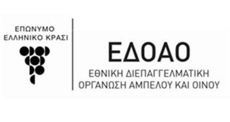 Spec 2 εκατ. ευρώ για την προώθηση οίνων