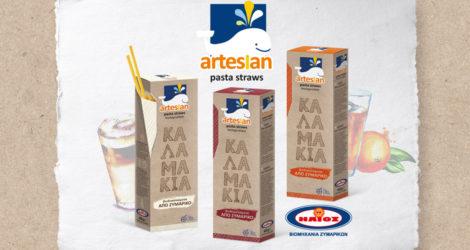 Η Ήλιος λανσάρει τα Artesian Pasta Straws
