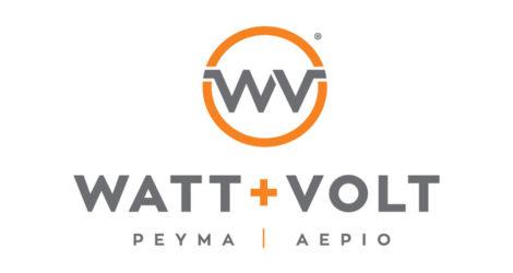 Νέο Κατάστημα Watt + Volt στην Κατερίνη