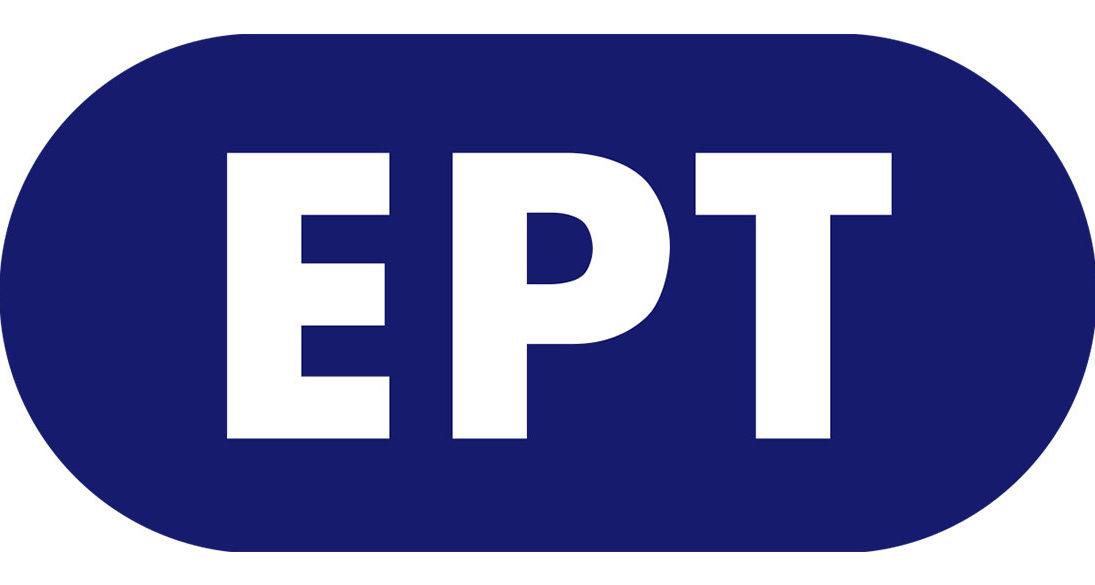 ΕΡΤ: Παρατείνεται η προθεσμία υποβολής νέων τηλεοπτικών παραγωγών