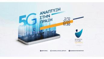 Future Business Institute: Διαδικτυακή εκδήλωση για το 5G