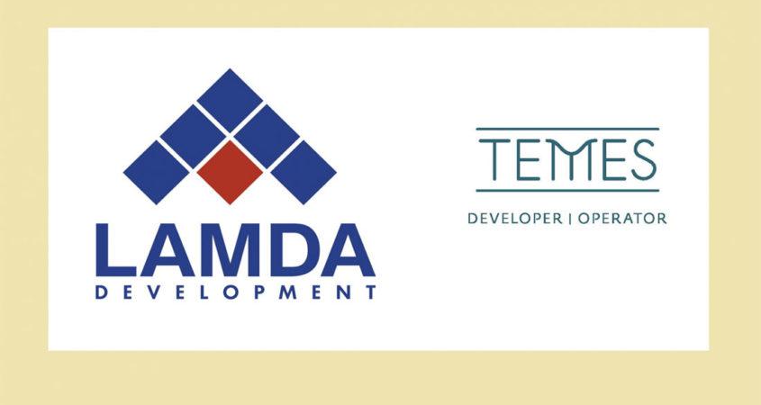 Στρατηγική συνεργασία Lamda Development-ΤΕΜΕΣ