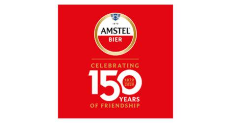 Είσοδος της Amstel στην αγορά της Κίνας