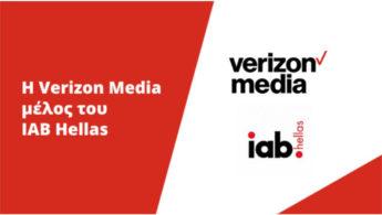 Η Verizon Media επίσημο μέλος του IAB Hellas
