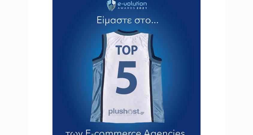 H Plushost.gr με 14 e-volution awards