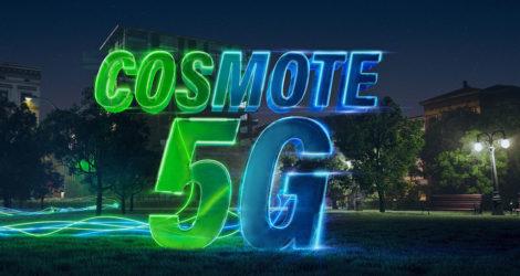 Η Cosmote TV στο 23ο Φεστιβάλ Ντοκιμαντέρ Θεσ/κης
