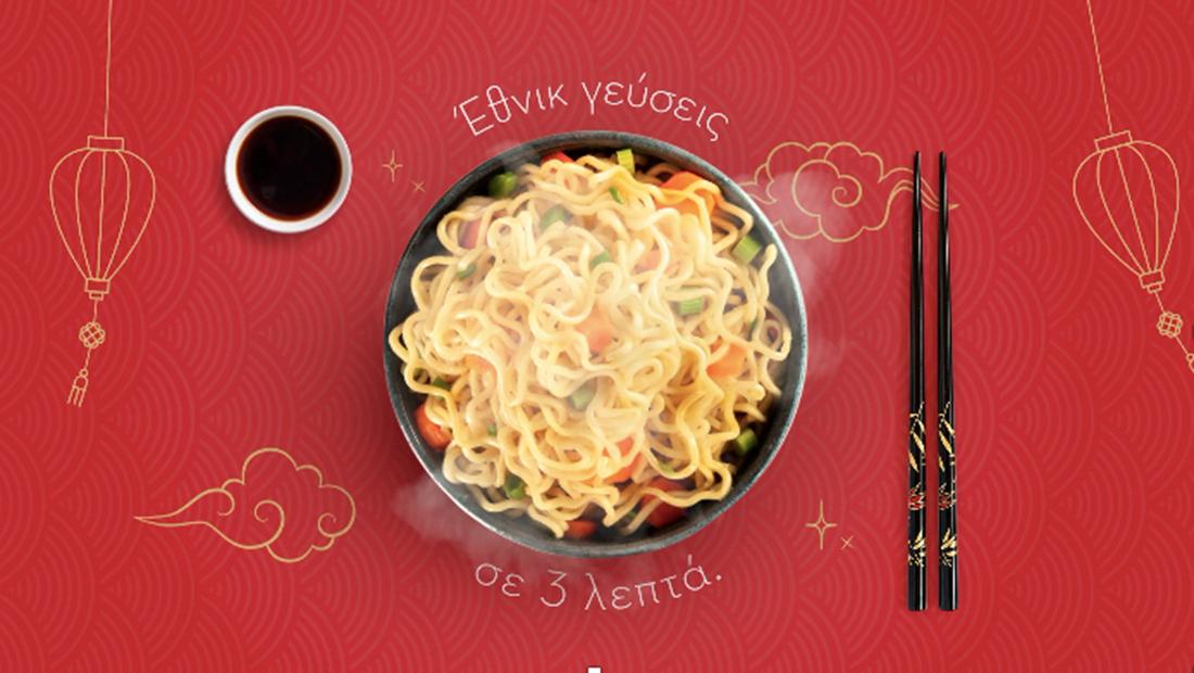 Publicis   Maggi Noodles   Καμπάνια