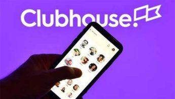 Το Clubhouse εγκαταλείπει τo invite-only μοντέλο του