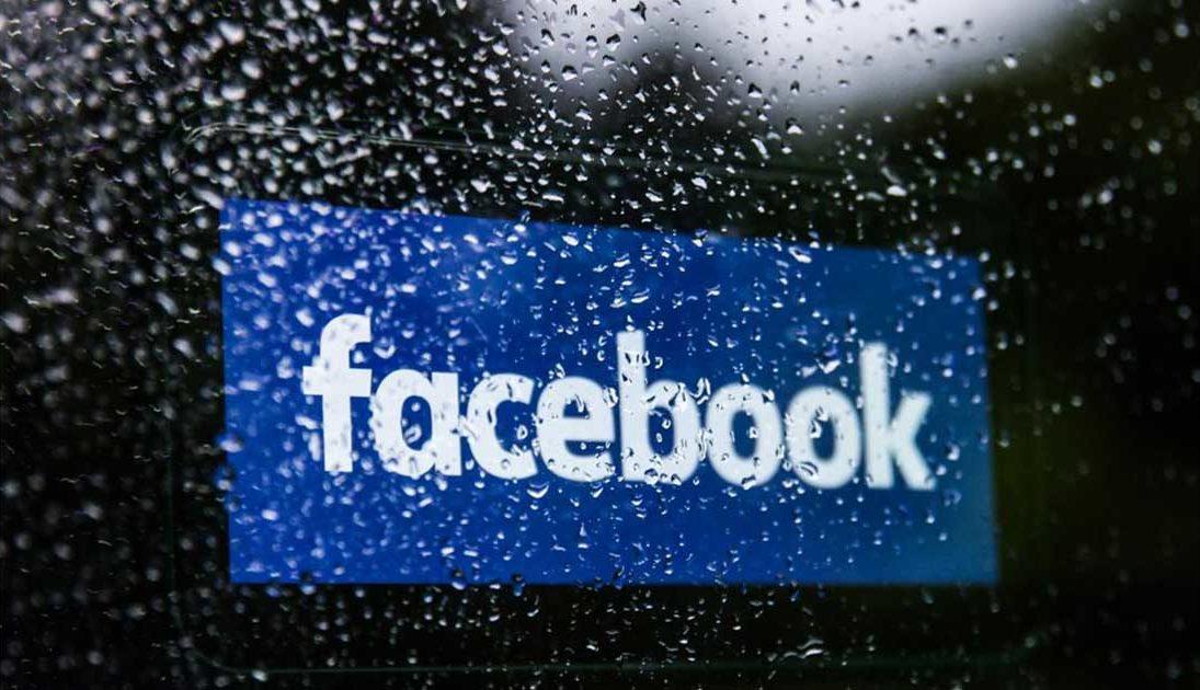 Το WPP αποσύρεται από το global media spec της Facebook