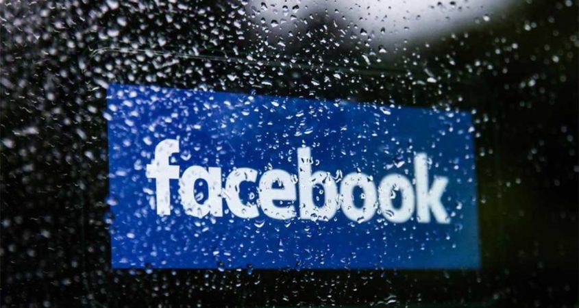 Επιβράδυνση ανάπτυξης αναμένει το Facebook