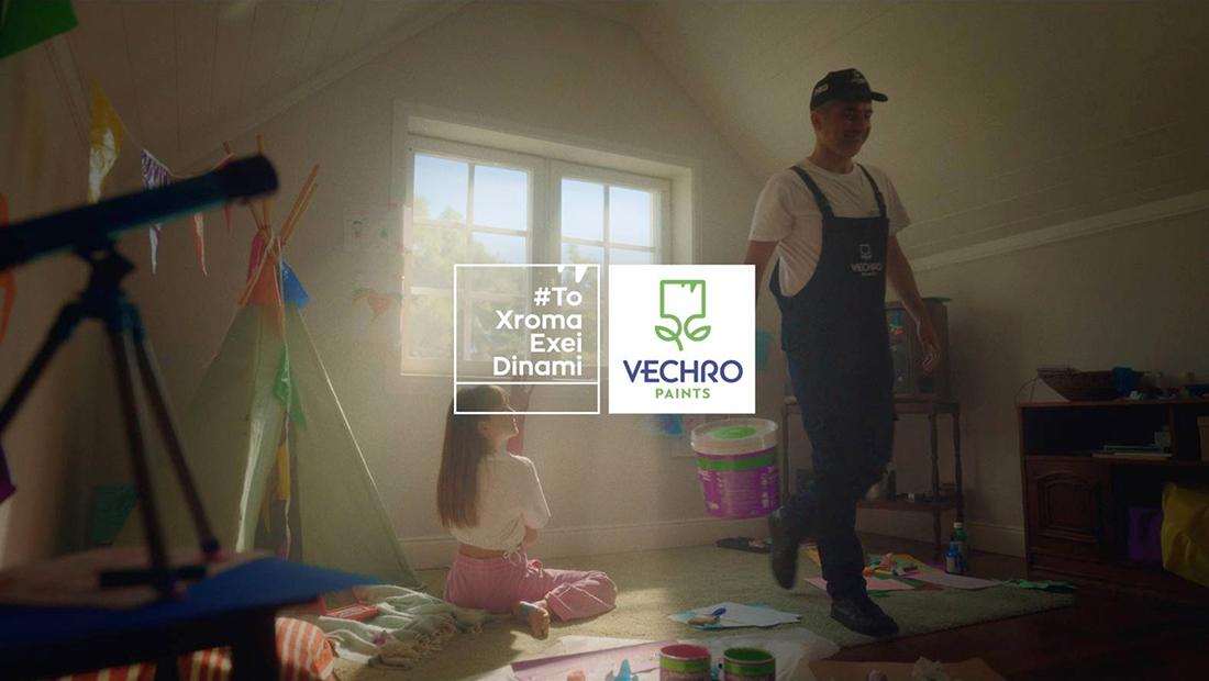 ForestView | Vechro | Καμπάνια