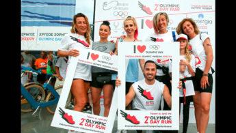 Έως σήμερα οι εγγραφές στο 4ο Olympic Day Run