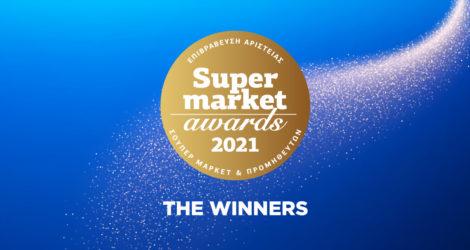 Platinum βραβείο για Ελαΐς-Unilever Hellas και Metro ΑΕΒΕ