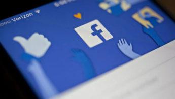 Facebook: «Έχουμε δαπανήσει 13 δισ. δολάρια στην ασφάλεια»