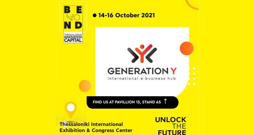 Η Generation Y στην έκθεση Beyond 4.0