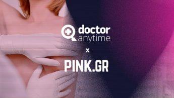 Δράση του Pink.gr στο πλαίσιο του Pink Ribbon Month